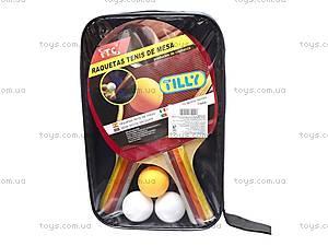 Ракетки с мячами для настольного тенниса, BT-PPS-0031