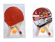 Ракетки для настольного тенниса с шариками, 5001, фото