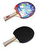 Ракетки для тенниса, 8204