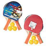 Ракетки для настольного тенниса + 3 мячика, BT-PPS-0056, детский
