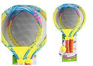 Ракетки для детского тенниса с мячиком (075-6), 075-6, тойс