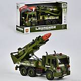 "Ракетная пусковая установка ""Armed Forces"", музыкальная WENYI, WY650A, купить"