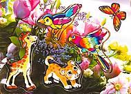 Рамка-вкладыш «Африканские животные», Р 06, отзывы