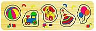 Рамка-вкладыш «Игрушки малые», Р 48, фото