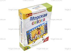 Рамочка из ракушек «Морская сказка», 3057, магазин игрушек
