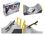 Рампа и фингерборд для детей, 13865-6015711-TD, игрушки