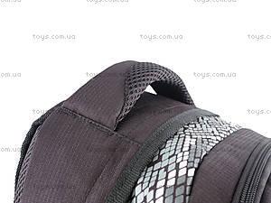 Ранец Kite Style, K14-851-1, цена