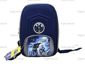 Ранец раскладной Zibi Defender, ZB15.0003DF, цена