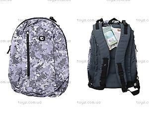 Ранец школьный Duo, 8901