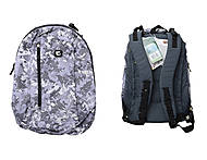 Ранец школьный Duo, 8901, отзывы