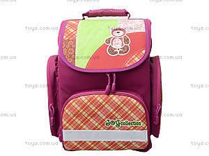 Ранец школьный Joy Collection, 3901, цена