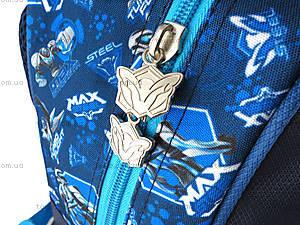 Ранец школьный Max Steel, MX14-516K, купить