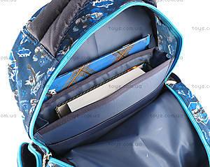 Ранец школьный Max Steel, MX14-516K, фото