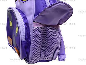 Ранец школьный Cute Animal, 2925, купить