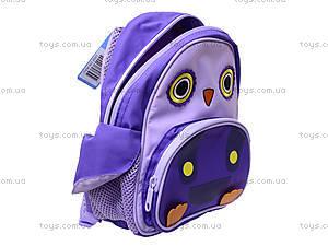 Ранец школьный Cute Animal, 2925, игрушки
