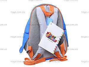 Ранец школьный Cute Animal, 2925, детские игрушки