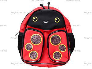 Ранец школьный Cute Animal, 2925, магазин игрушек