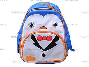 Ранец школьный Cute Animal, 2925, toys