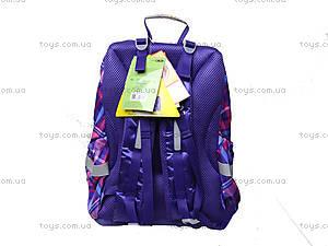 Ранец школьный Zibi Bonny, каркасный, ZB14.0000BN, купить