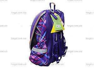 Ранец школьный Zibi Bonny, каркасный, ZB14.0000BN, фото