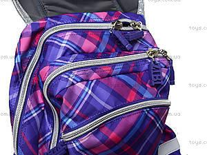 Ранец школьный Zibi Bonny, каркасный, ZB14.0000BN, цена