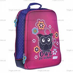 Ранец школьный Zibi Owl, раскладной, ZB15.0001OW