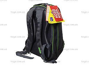Ранец Zibi Grey с отделом для ноутбука, ZB14.0023GR, купить