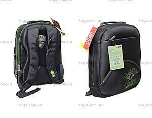 Ранец Zibi Grey с отделом для ноутбука, ZB14.0023GR