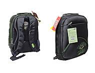 Ранец Zibi Grey с отделом для ноутбука, ZB14.0023GR, отзывы