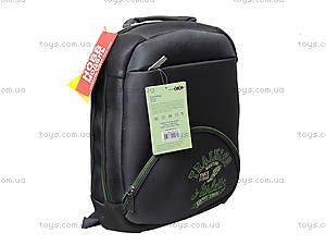 Ранец Zibi Grey с отделом для ноутбука, ZB14.0023GR, цена