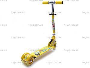Раскладной самокат для девочек, JP-T6032, игрушки