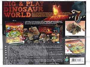 Раскопай и играй «Джунгли», 15926, купить