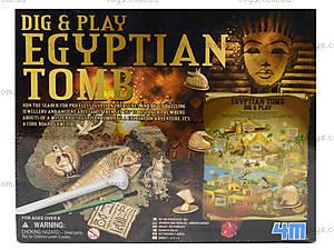 Раскопай и играй «Египет», 05925, купить