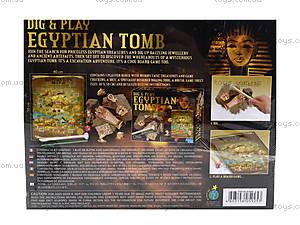 Раскопай и играй «Египет», 05925, фото