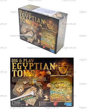 Раскопай и играй «Египет», 05925