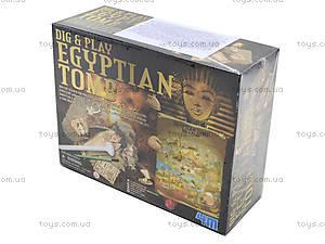 Раскопай и играй «Египет», 05925, отзывы