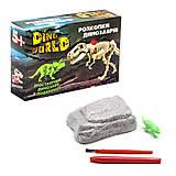 "Раскопки ""Dino World: Тираннозавр"" мини, 30561, купить"