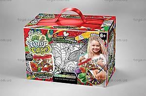 Раскрашивание косметички My Color Case, COC-01-01,05, toys.com.ua