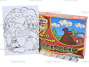 Детская раскраска «АвтоМишаники», 029, купить