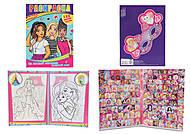"Раскраска ""Барби"" №1 12 наклеек, А4 3, Р30-535"