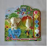 3D раскраска «38 попугаев», BWC1109B, фото