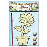 Раскраска цветочек, 84721, отзывы