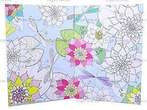 Раскраска для детей «Волшебные цветы», С163009У, купить