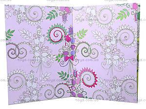 Раскраска для детей «Волшебные цветы», С163009У, цена