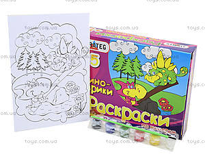 Раскраска «Динозаврики» в коробке, 021, фото