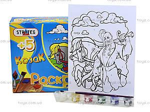Раскраска «Козак» в коробке, 026, фото