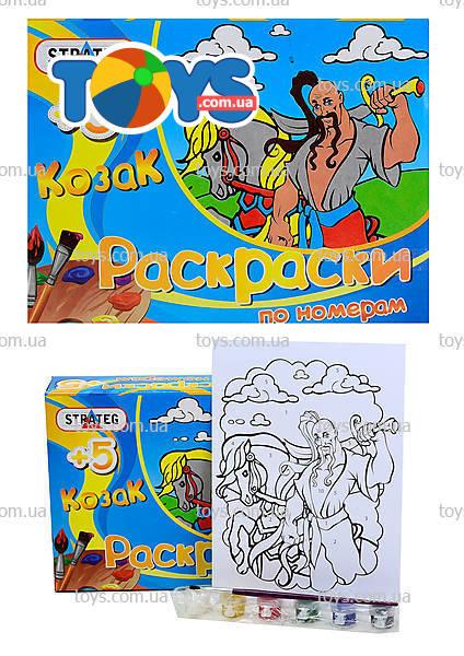 Раскраска «Козак» в коробке - Рисование в интернет ...