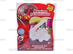 Раскраска магнитная «Пожарная машина», VT4401-13
