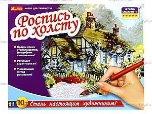 Раскраска по номерам «Домик в саду», 4943, фото