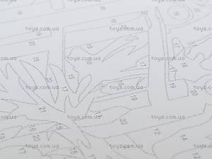 Раскраска по номерам «Мост в саду», 4947, купить